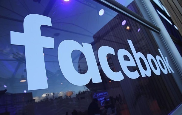 Facebook will open new engineering center in London